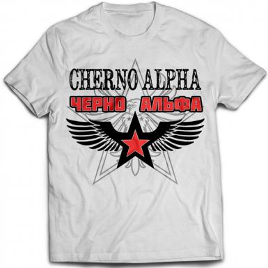 Cherno Alpha