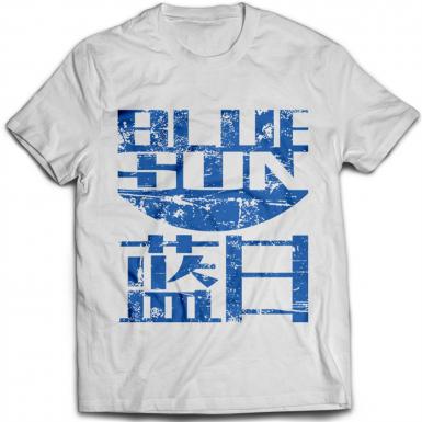 Blue Sun Corporation