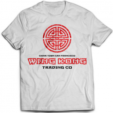 Wing Kong Exchange Mens T-shirt