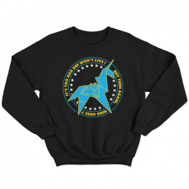 Unicorn Origami Unisex Sweatshirt