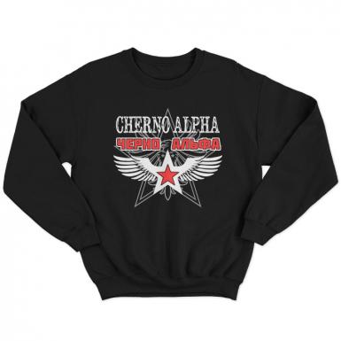 Cherno Alpha Unisex Sweatshirt