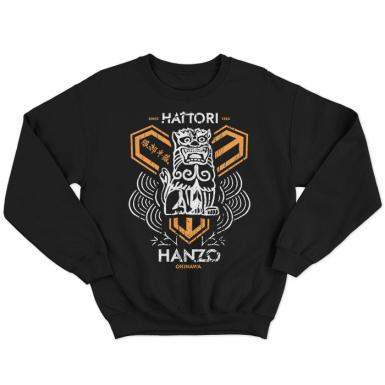 Hattori Hanzo Unisex Sweatshirt
