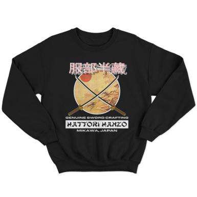 Hattori Hanzo Swords Unisex Sweatshirt
