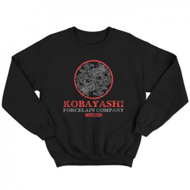 Kobayashi Porcelain Company Unisex Sweatshirt