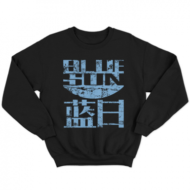 Blue Sun Corporation Unisex Sweatshirt