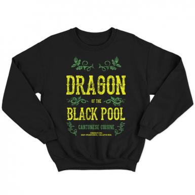 Dragon Of The Black Pool Unisex Sweatshirt