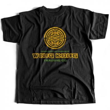 Wing Kong Exchange Mens T-shirt