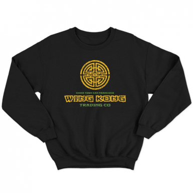 Wing Kong Exchange Unisex Sweatshirt