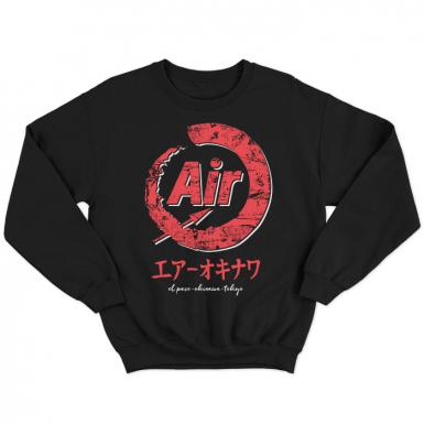 Air-O Unisex Sweatshirt