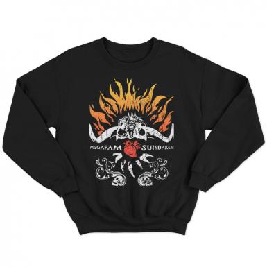 Mola Ram Unisex Sweatshirt