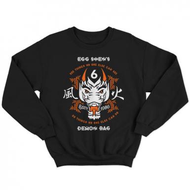Egg Shen's Six Demon Bag Unisex Sweatshirt