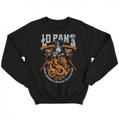 Lo Pans Restaurant Unisex Sweatshirt