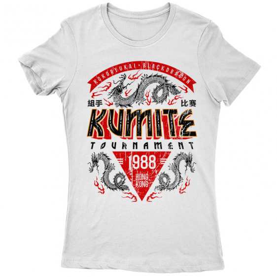 Kumite Tournament 2