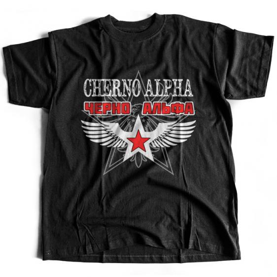 Cherno Alpha 4