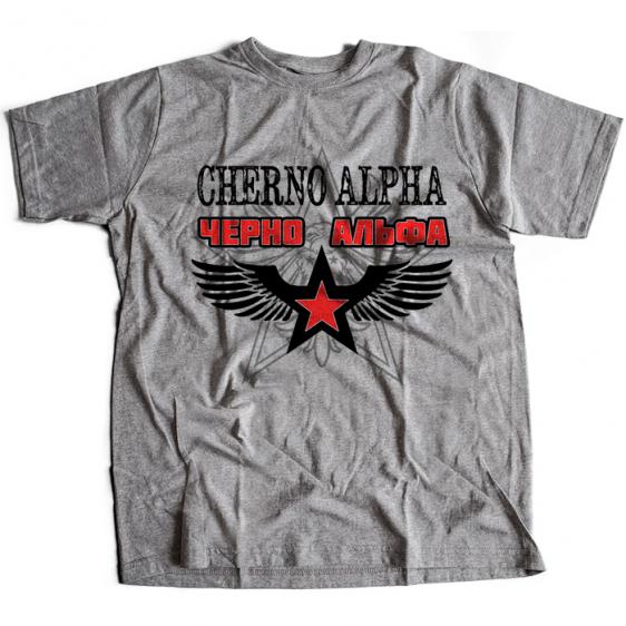 Cherno Alpha 3