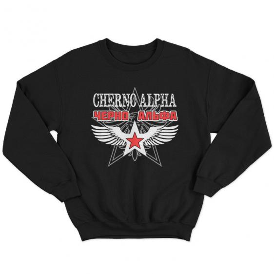 Cherno Alpha 1