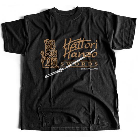 Hattori Hanzo Swords 3