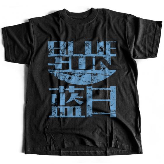 Blue Sun Corporation 3