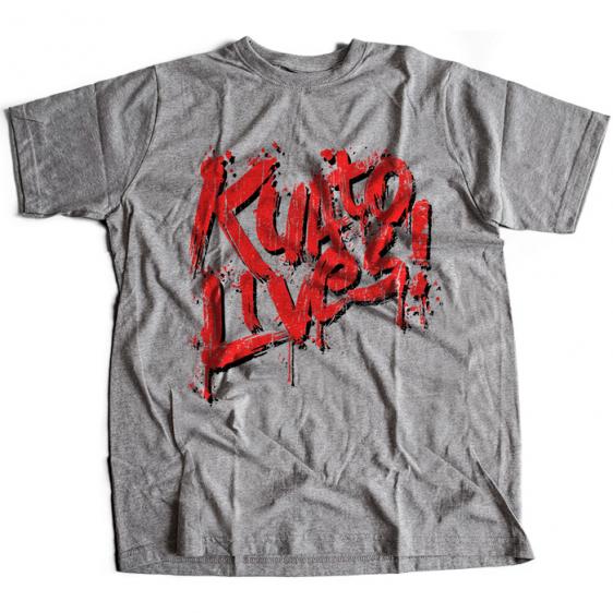 Kuato Lives 4