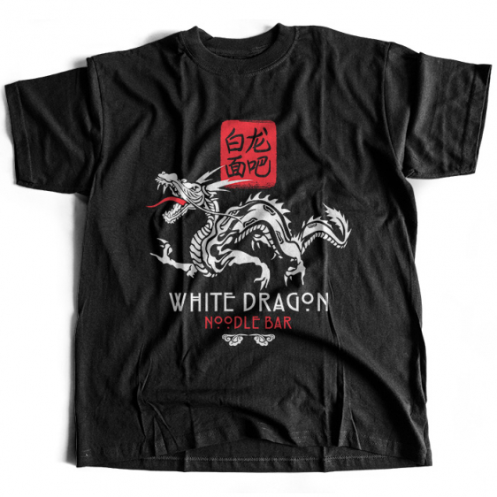 White Dragon Noodle Bar 1
