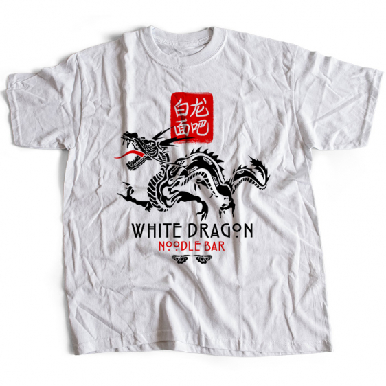 White Dragon Noodle Bar 2