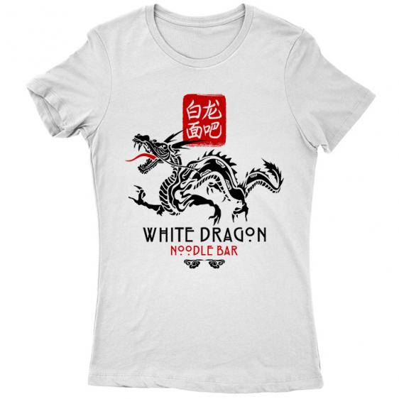 White Dragon Noodle Bar 1